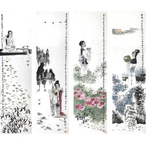 孔维克(侍女四条屏)山东省美术家协会常务副主席兼秘书长、中国美术家协会会员