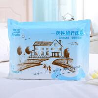 旅行酒店次性床单被罩枕套旅游双人枕头套被套件套装宾馆用品旅行一次性床单