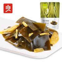 良品铺子 泡椒味海带片218g*1袋开袋即食休闲零食素食