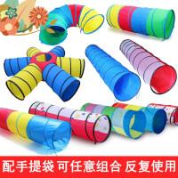 儿童阳光隧道爬行筒感统训练玩具趣味运动会幼儿体育器材k3m