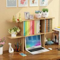 幽咸家居桌面小书架 简易学生用桌上书架儿童置物架办公室书桌收纳宿舍书柜