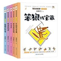 笨狼的故事 注音版全套5册 汤素兰系列读物6-9-12周岁三 一年级课外书 二年级必读 儿童书籍书目小学畅销适合阅读的