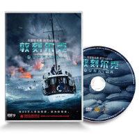 正版欧美战争电影 敦刻尔克DVD高清光盘碟片视频中英配音5.1声道