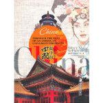 【新书店正版】一位美国校长眼中的中国,(美)麦克菲,湖南美术出版社9787535654021