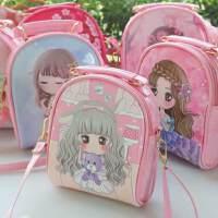 儿童包包韩版可爱女童斜挎包小女孩宝宝卡通迷你单肩包手机零钱包