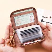 新款多卡位大容量卡包女小巧女士拉��X包短款�C件�{��C包收�{包