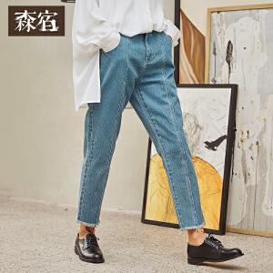 【尾品价142】森宿春装2018新款文艺毛边裤脚窄脚牛仔裤女
