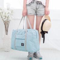 {夏季贱卖}旅行收纳袋防水大号小号折叠便携衣物包袋子拉杆箱整理购物袋 浅篮色