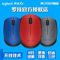 罗技 M170 无线鼠标 品质保证,性价比较高的无线鼠标!m165鼠标升级版
