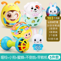 爱婴乐e6q婴儿摇铃玩具0-1岁手抓球3-6-12-18个月益智可咬男孩新生儿女宝宝