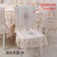餐桌椅套套装定做茶几布圆长方形布艺桌布中式椅子套罩椅垫椅背套
