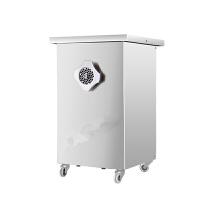 切片机商用切肉机绞肉机全不锈钢切菜机商用 切肉机商用立式大型切片切丝机多功能切肉机 2200W 32型盆式