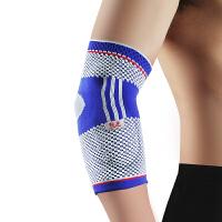 狂迷骑行护肘男健身加长运动护具篮球羽毛球防撞篮球护臂运动护肘  单只装