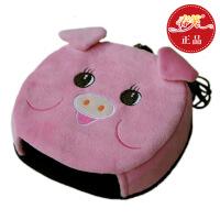 春笑 USB暖手鼠标垫/发热鼠标垫 加热 USB暖手宝 带护腕(粉猪)