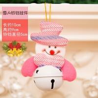 圣诞铃铛挂饰 可爱公仔铃铛圣诞树挂件圣诞节装饰品儿童圣诞礼物