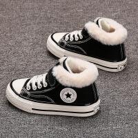 儿童棉鞋童鞋女童鞋子男童秋冬款女孩宝宝冬鞋冬季
