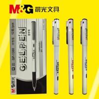 晨光中性笔考试推荐签字笔专用红蓝黑水笔0.5mm办公用品学生B蕊全针管碳素笔GP1390写存档白色笔杆商务用比芯