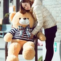 熊毛绒玩具抱抱熊公仔可爱布娃娃生日礼物女友1.8米大号