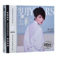 正版王菲cd新歌专辑 华语流行歌曲 岁月 车载cd光盘碟片黑胶唱片