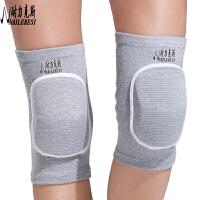 运动护膝男保暖舞蹈跳舞轮滑篮球足球女儿童保护膝盖加厚护具装备117 灰色-买两对送一对 S-儿童款-适合5-12岁