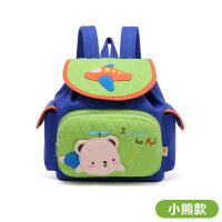 七夕礼物幼儿园书包儿童背包小班宝宝零食包出游包男女双肩包 小熊款