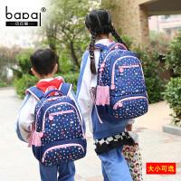 小学生书包女韩版儿童3-6年级初中女生减负双肩背包女孩6-12周岁