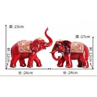 【好物】一对大象摆件风水象创意家居饰品客厅酒柜玄关电视柜摆设