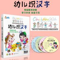 幼少儿童早教学习识汉字4DVD光碟片 认字教材光盘 宝宝识字不用教