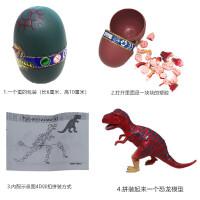 大号仿真拼装恐龙蛋玩具动物模型儿童早教积木拼插组装益智玩具骨