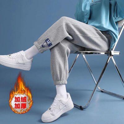 加绒休闲运动裤子女宽松束脚冬新款显瘦外穿保暖卫裤 当季新品 优质面料 做工精细 售后无忧