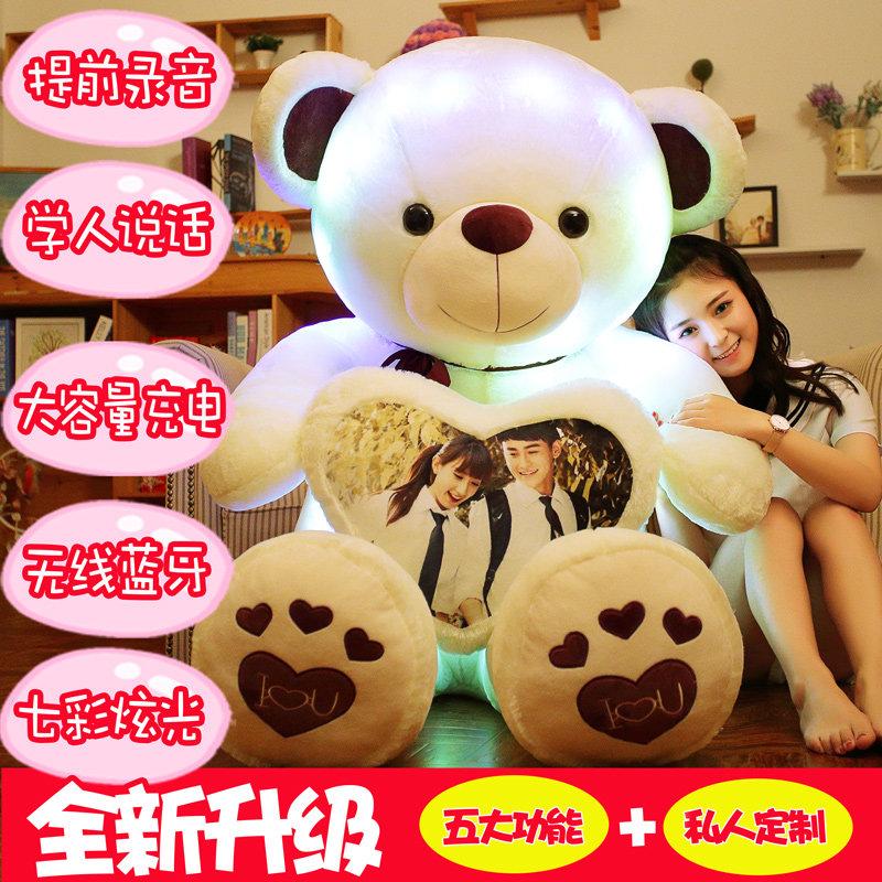 熊猫公仔抱抱熊女孩毛绒玩具大号布娃娃送女友生日礼物 发货周期:一般在付款后2-90天左右发货,具体发货时间请以与客服协商的时间为准