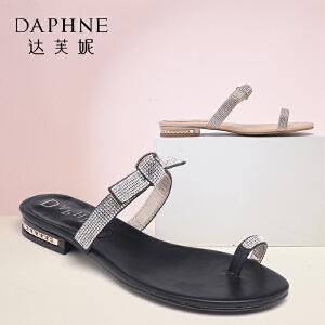 Daphne/达芙妮女鞋夏季时尚简约女拖鞋水钻平跟凉鞋-