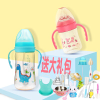 【支持礼品卡】正品奶瓶ppsu耐摔宽口径婴儿防胀气宝宝吸管带手柄新生儿奶瓶x7x