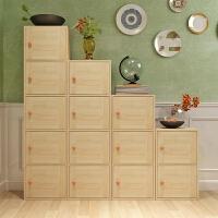 实木收纳柜储物柜带门加锁自由组合小格子柜子儿童幼儿玩具柜