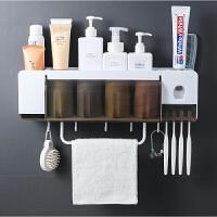 创意家居家庭日常生活小用品卫生间用具百货店抖音神器牙刷架