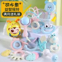 婴儿玩具摇铃宝宝手抓可咬三四六七八九十几0-3-12-6个月以上益智