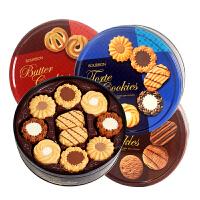 日本进口零食 Bourbon波路梦什锦巧克力曲奇饼干60枚铁罐礼盒装
