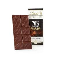 【 网易考拉】Lindt 瑞士莲 特醇排装 70%可可 黑巧克力 100克/块*5
