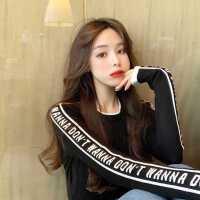 黑色毛衣打底女春夏新款百搭针织衫圆领内搭韩版字母长袖紧身上衣