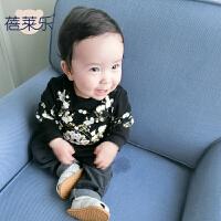 婴儿童装卫衣春秋款女宝宝0岁7个月上衣秋季秋装外出衣服