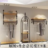服装店展示架实木男女装上墙挂衣架复古货架双层带板衣服展示架