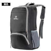 户外皮肤包 超轻双肩包 折叠包背包 男女通用便携防泼水包W8300 30L