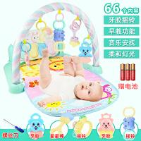 婴儿玩具3-6个月脚踏钢琴健身架新生儿摇铃益智宝宝儿童早教0-1岁 绿色 标准款66个内容 (送电池)