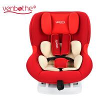 新生儿车载儿童安全座椅ISOFIX硬接口0-4岁可躺