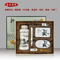 七夕礼物商务礼品定制logo送客户青花瓷套装创意实用公司单位活动礼物礼品1