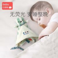 【每满100减50】babycare婴幼儿安抚巾 可入口睡眠玩偶布偶0-1岁宝宝安抚毛绒玩具