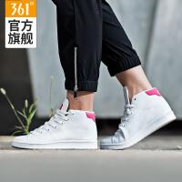 361女鞋高帮运动板鞋2017秋季中帮休闲鞋361度百搭小白鞋子女板鞋