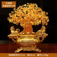 黄水晶摇钱树摆件树家居酒柜装饰工艺品客厅小发财树