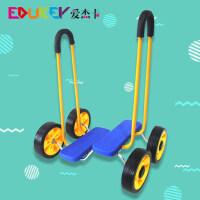 爱杰卡平衡踩踏车 幼儿园礼物玩具四轮平衡脚踏车健身儿童玩具车