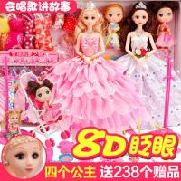 会说话的芭比娃娃套装女孩公主大礼盒别墅城堡婚纱洋娃娃儿童玩具